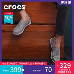 Crocs男鞋秋季帆布鞋卡骆驰懒人鞋乐福鞋平底一脚蹬休闲鞋|11270