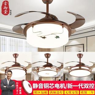 隐形风扇灯新中式餐厅客厅实木吊灯