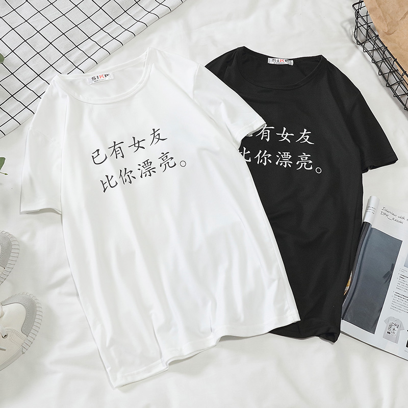 情侣班服9.9清仓包邮九块九男女装衣服韩版T恤短袖9块特价10元十