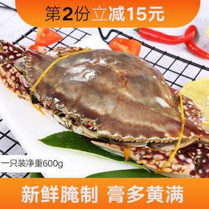 咸蟹醉蟹梭子蟹红膏呛蟹蟹膏600克宁波特产海鲜炝醉螃蟹类制品