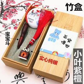 胎毛笔DIY自制作脐带章胎毛章胎发礼盒定做 宝宝胎毛纪念品在家做图片