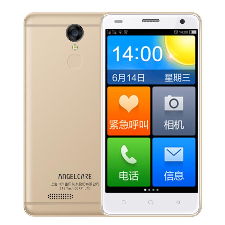 守护宝 上海中兴V5移动联通4G安卓智能老人机大字大声老年人手机