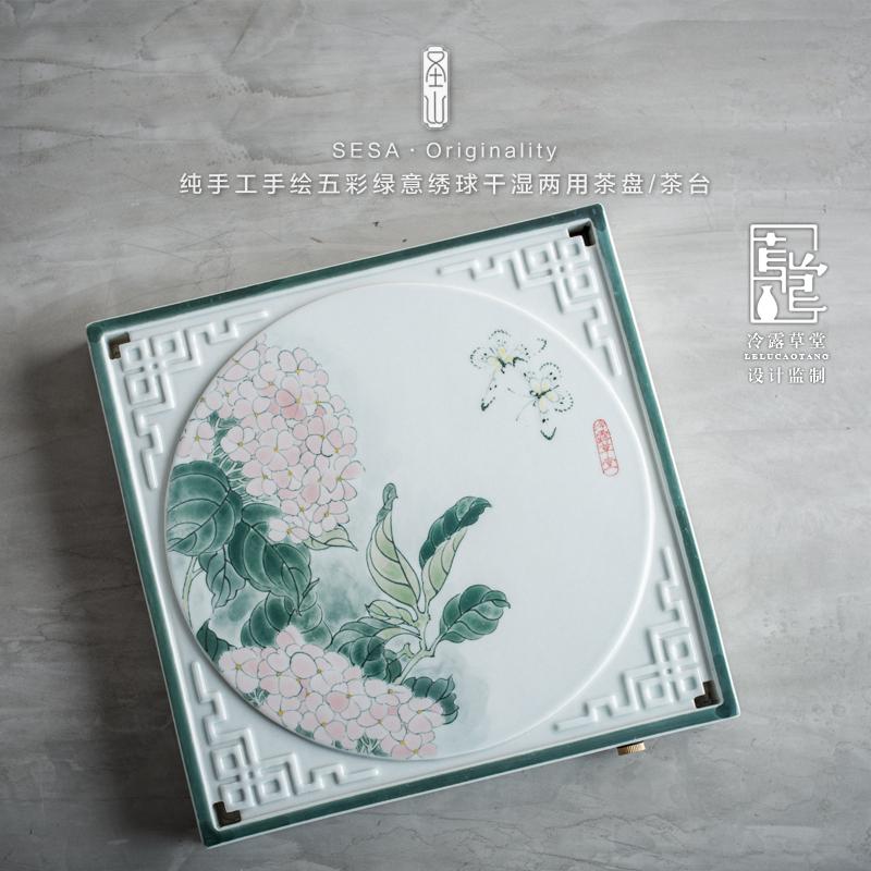 线下商家/企业合作定制款手工功夫茶具手绘茶盘茶海茶台茶托