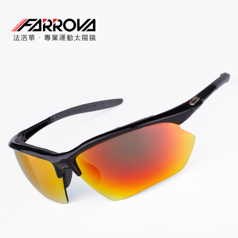 Farowa cycling glasses polarizing wind sand proof bicycle glasses outdoor sports men and women hiking Sunglasses