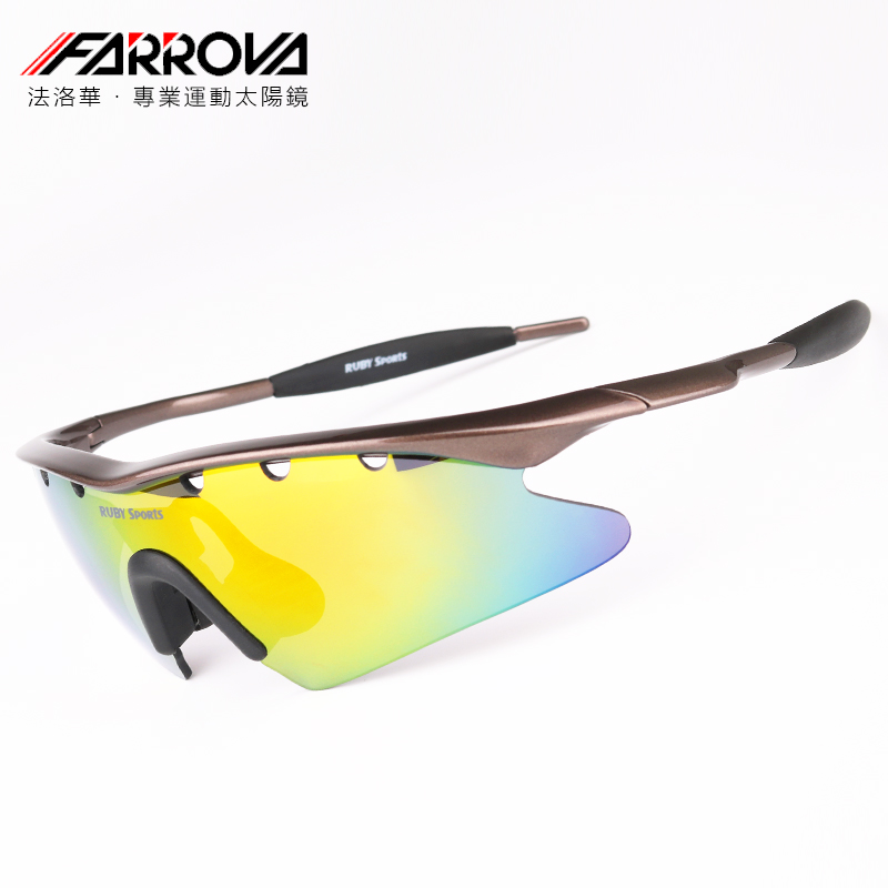 Farrova super bold outdoor sports myopia Sunglasses mens fashion sunglasses motorcycle windproof riding glasses
