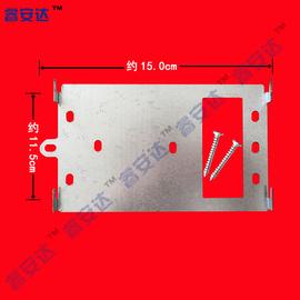 安居宝可视对讲挂件背板底座挂架挂板挂座安装支架AJB-ZD08DA图片