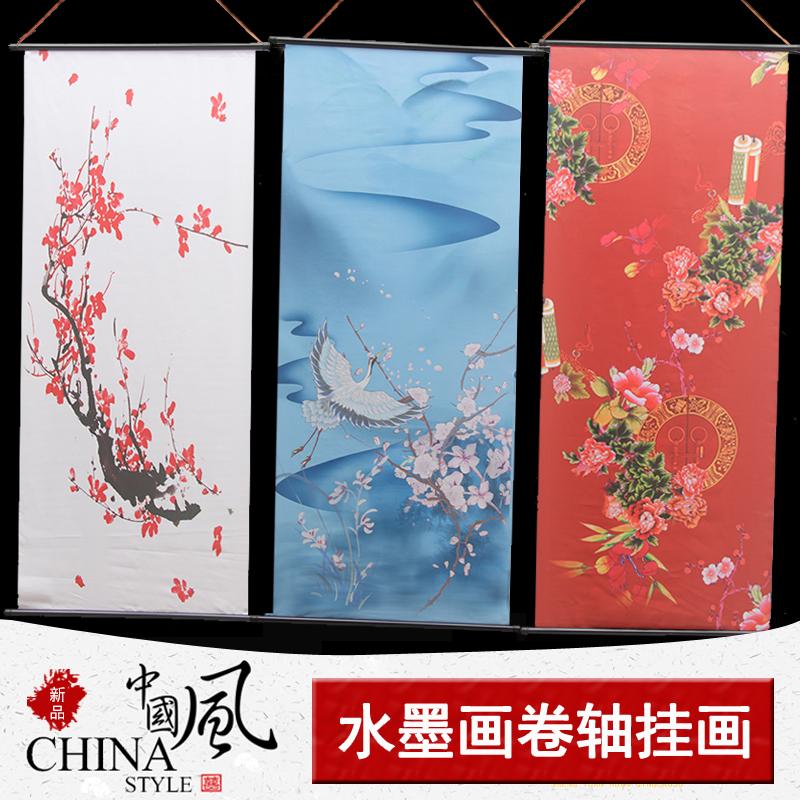 卷軸吊頂中式婚禮道具掛件畫飄頂裝飾繡棚婚慶布置中國古風水墨畫