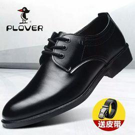 wpkds男鞋夏季真皮黑色透气圆头软皮软底休闲男士商务正装皮鞋男图片