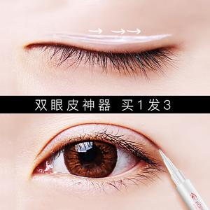嘉谜双眼皮定型霜贴无痕隐形假睫毛胶水速干大眼扩眼神器精华液女
