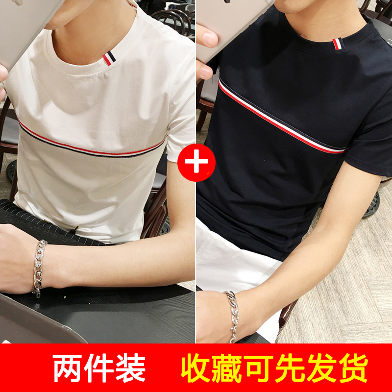 summer korean fashion men's slim short sleeve t-shirt men's half sleeve shirt