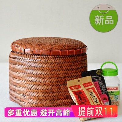 Antique bamboo woven storage basket with lid, retro hand-woven bamboo basket, film and television dance props, bamboo basket, round with cover