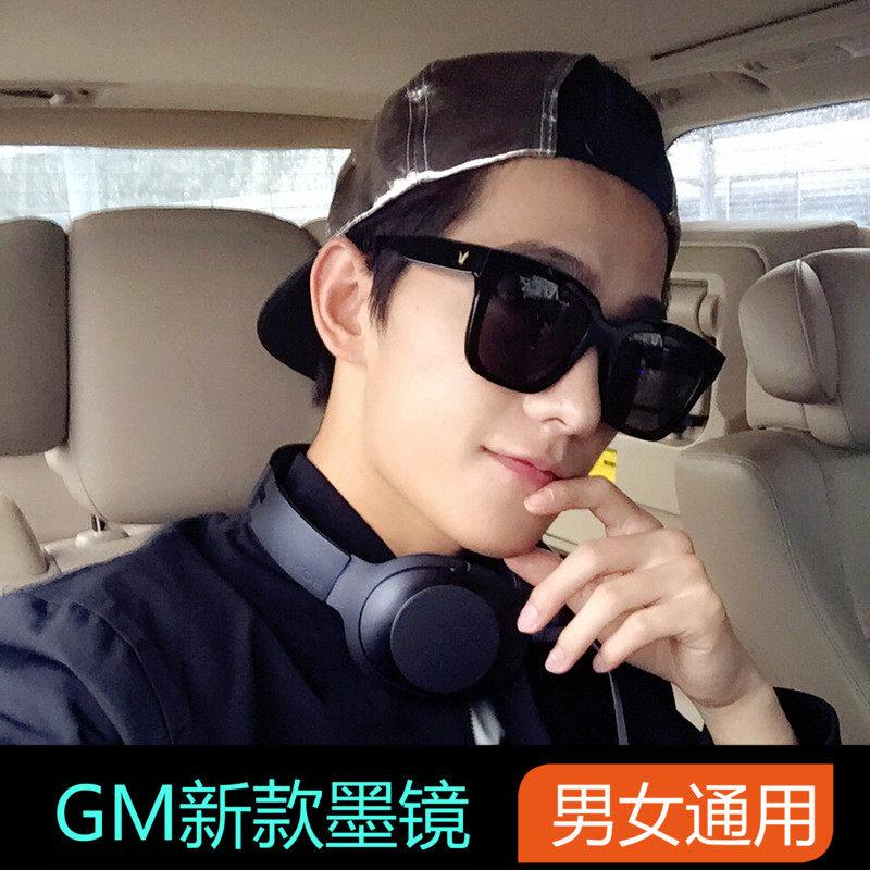 韓国版潮GMサングラス復古運転専用男性女性専用サングラス紫外線防止運転手メガネ