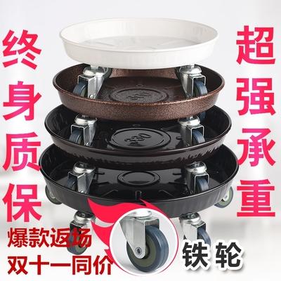 移动花盆托盘万向轮加厚金属圆形带铁轮花架垫底花盆底座滚轮托盘