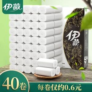 领5元券购买伊薇家用抽整箱批卷筒纸无芯大卷纸