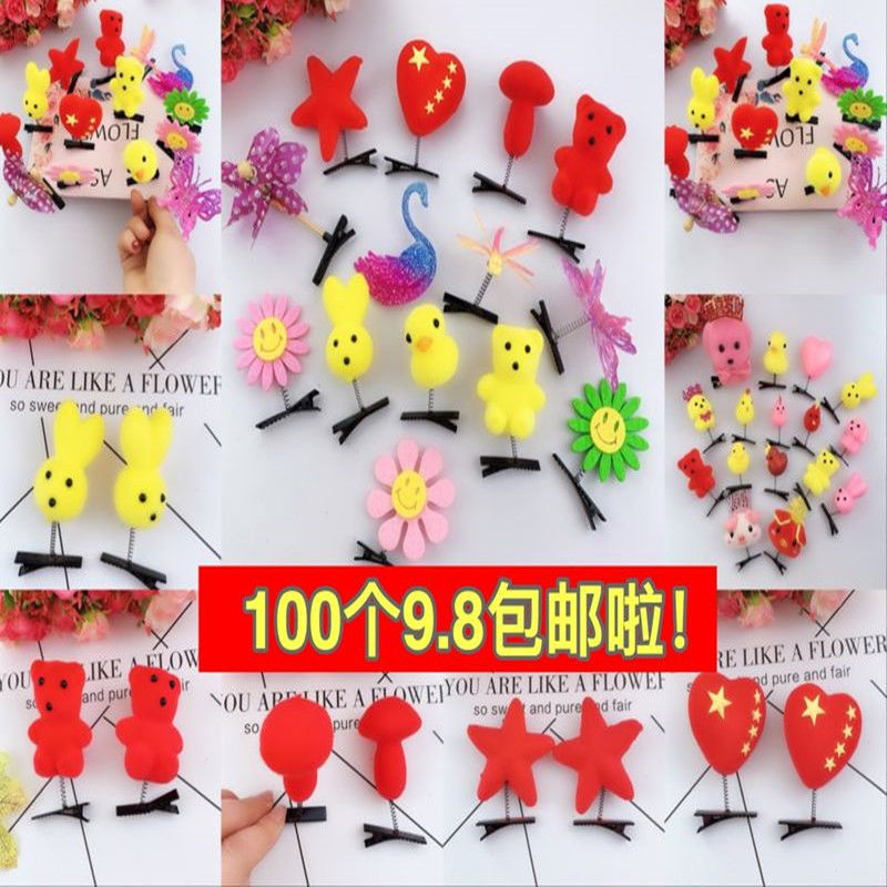 Push and scan code small gift micro business sell cute artifact love windmill spring childrens hairpin headdress wreath