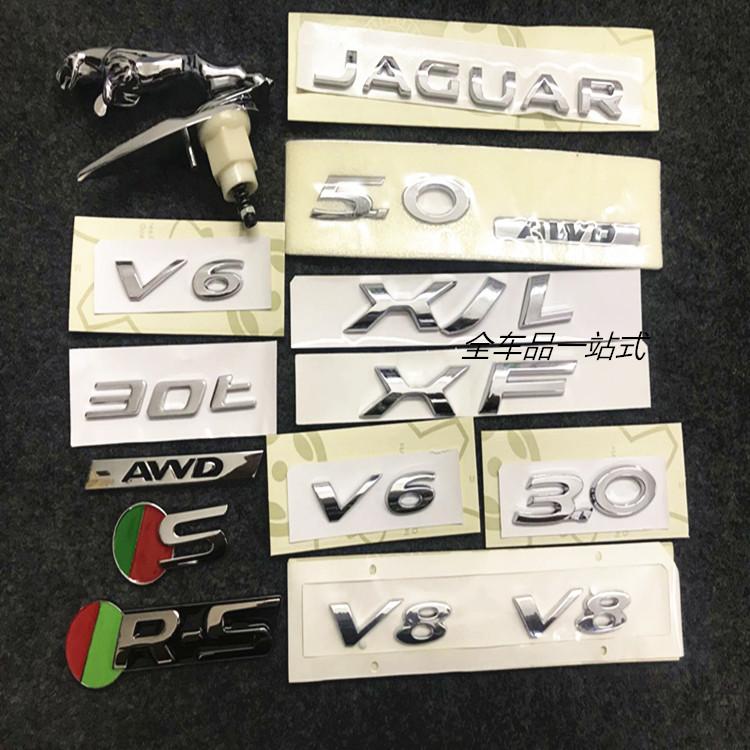 捷豹 XJL XF XE V6 3.0 V8 5.0 jaguar车标 字母排量标 后标 侧标