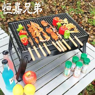 烧烤炉迷你野外木炭家用烧烤架子户外便携小型单人烤肉架全套工具图片