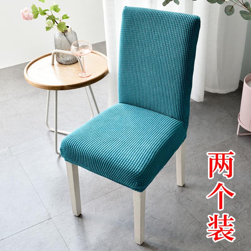 Чехлы на кресла / Чехлы на стулья Артикул 601707388312