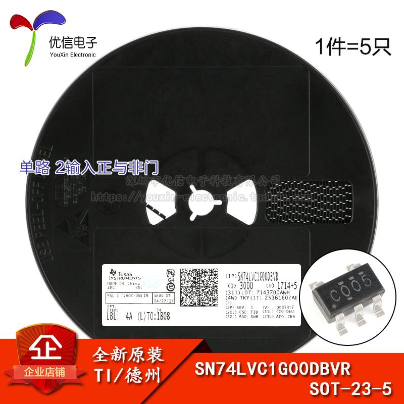 Электроника / Электротехника Артикул 581190713755