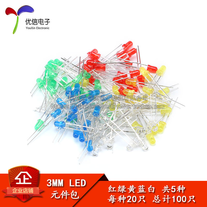 中國代購|中國批發-ibuy99|LED���|发光二极管3MM LED灯元件包 红绿黄蓝白 共5种每种20只共100只