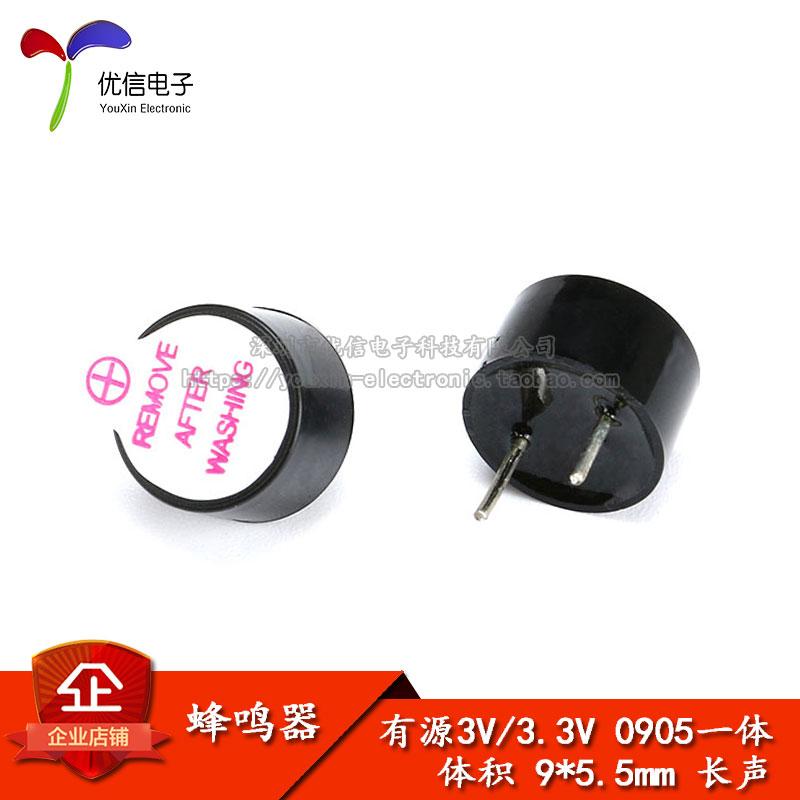 Небольшой существует источник сигнал устройство 3V 3.3V общий один 0905 диаметр 9*5.5mm пластик длина трубы звук