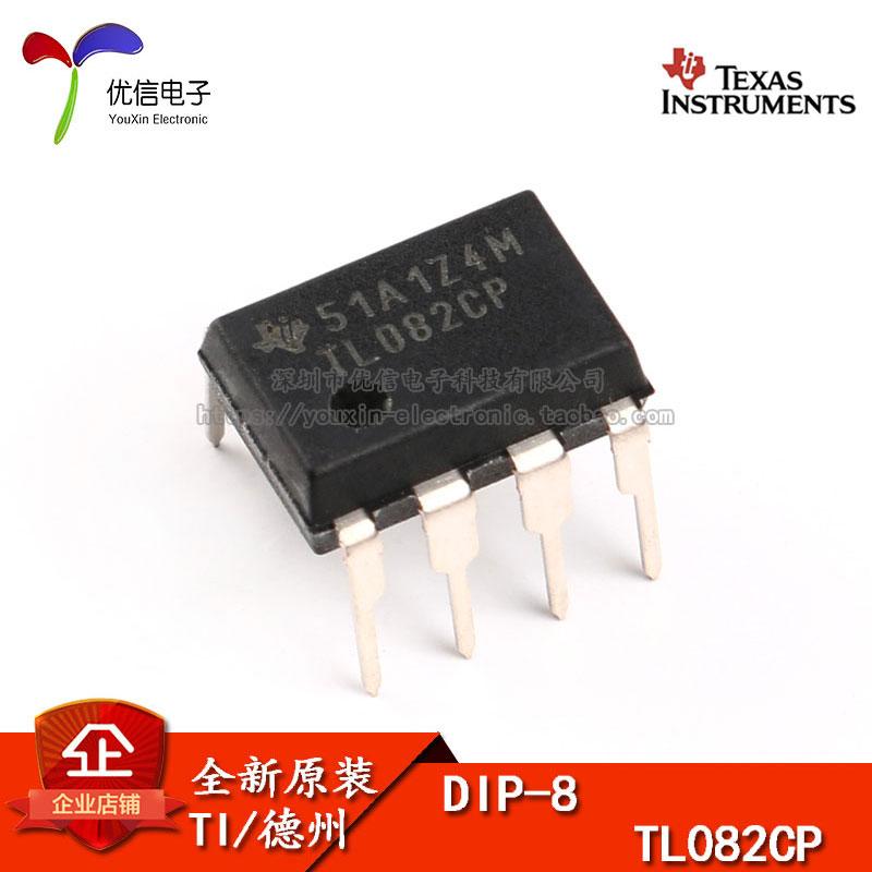 Оригинал TI/ мораль государственный падение TL082CP DIP-8 чип двойной транспорт считать увеличить устройство JFET