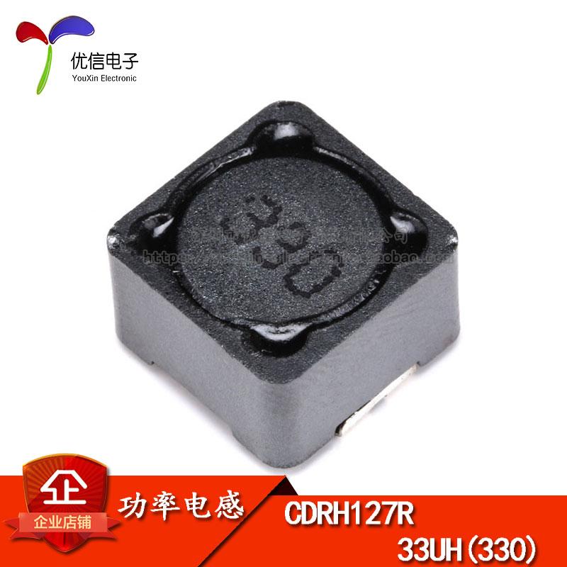 CDRH127R 12*12*7MM 33uH 330 щит электричество смысл / участок мощность электричество смысл