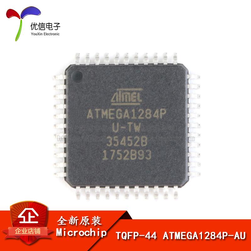 贴片 ATMEGA1284P-AU 芯片 微控制器 8位 AVR 128K闪存 TQFP-44