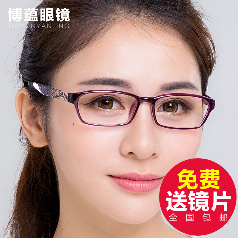 Spectacle frame female myopic lens with round face, big face and super light TR90 eye frame frame, female with glasses Danyang