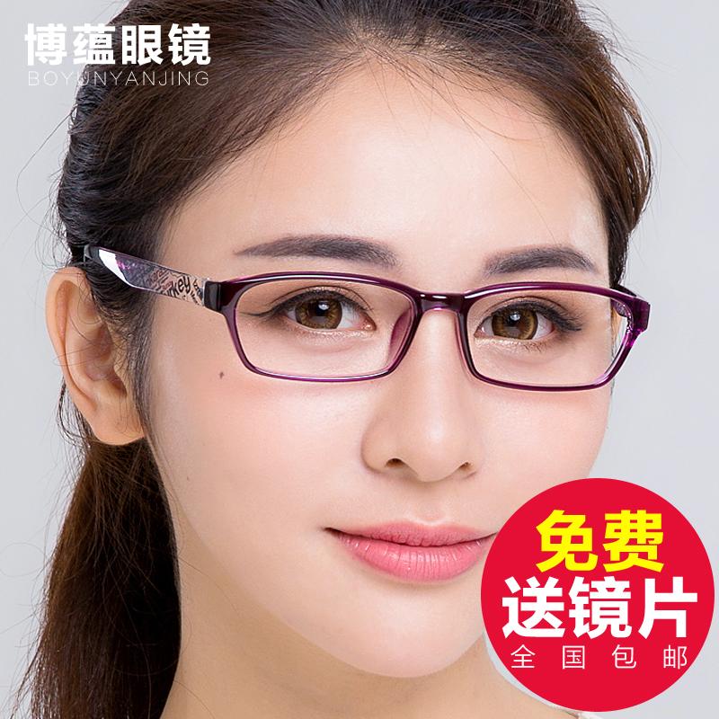 眼镜框女近视镜有度数圆脸大脸超轻tr90眼睛框镜架女配眼镜丹阳