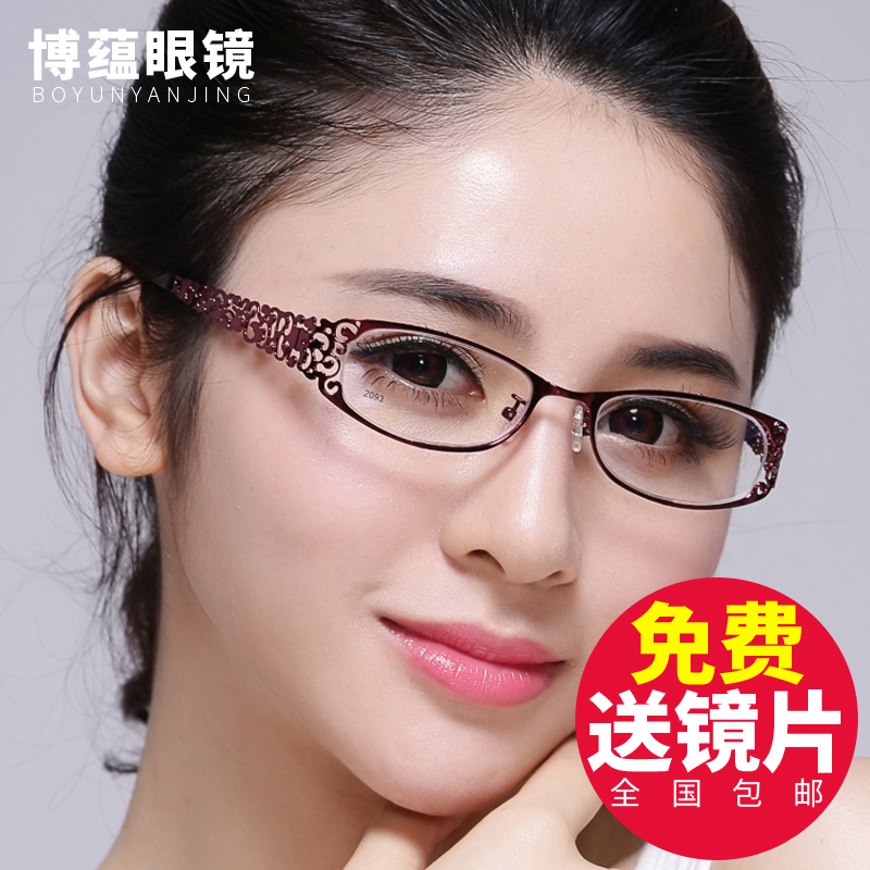 Hollow fashion eyeglass frame female myopic big face round face full frame spectacle frame for women with finished optical lens eye frame tide