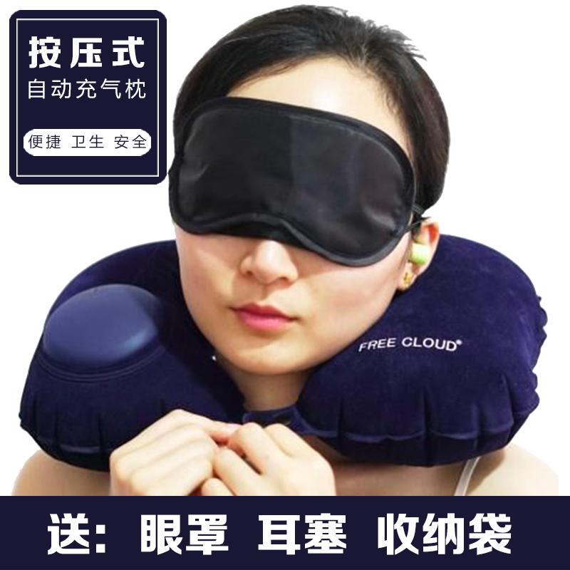 Прессование автоматическая газированный u тип подушки путешествие надувная подушка глава портативный шейного позвонка самолет подушка защищать шея шея U тип подушки