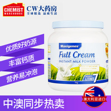 Metro Blue Fat, Whole Fat, High Calcium Adult Milk Powder for Middle-aged and Old-aged Students 1 Can Imported from Australia CW