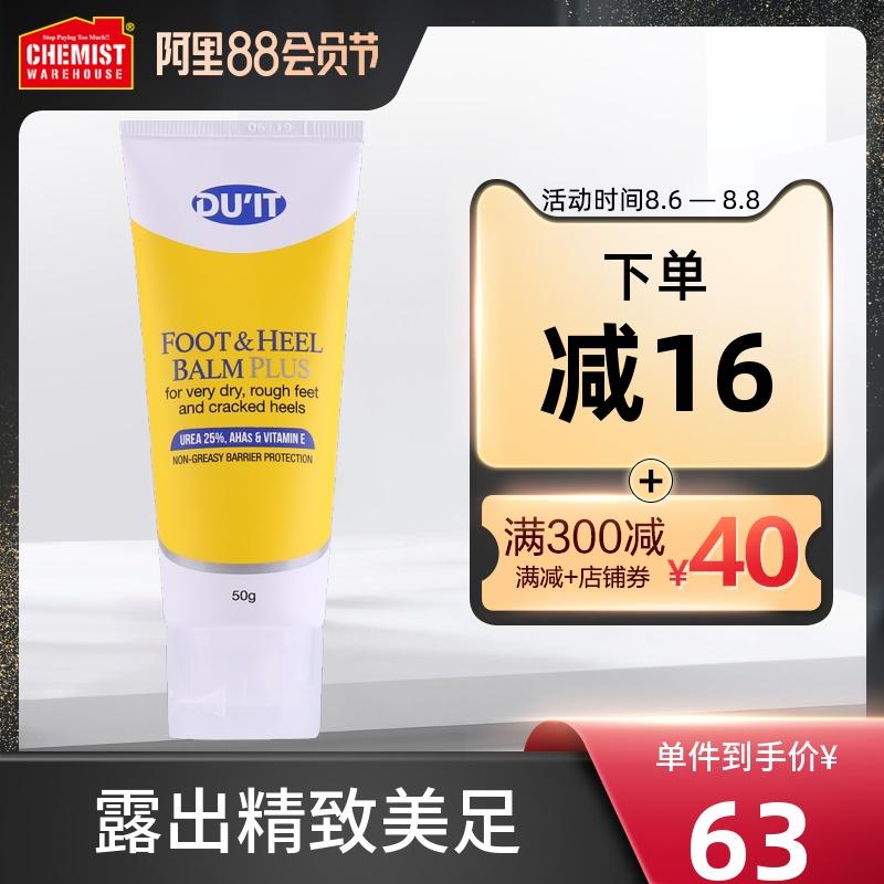 Охлаждающий крем для ног Артикул 524474916511