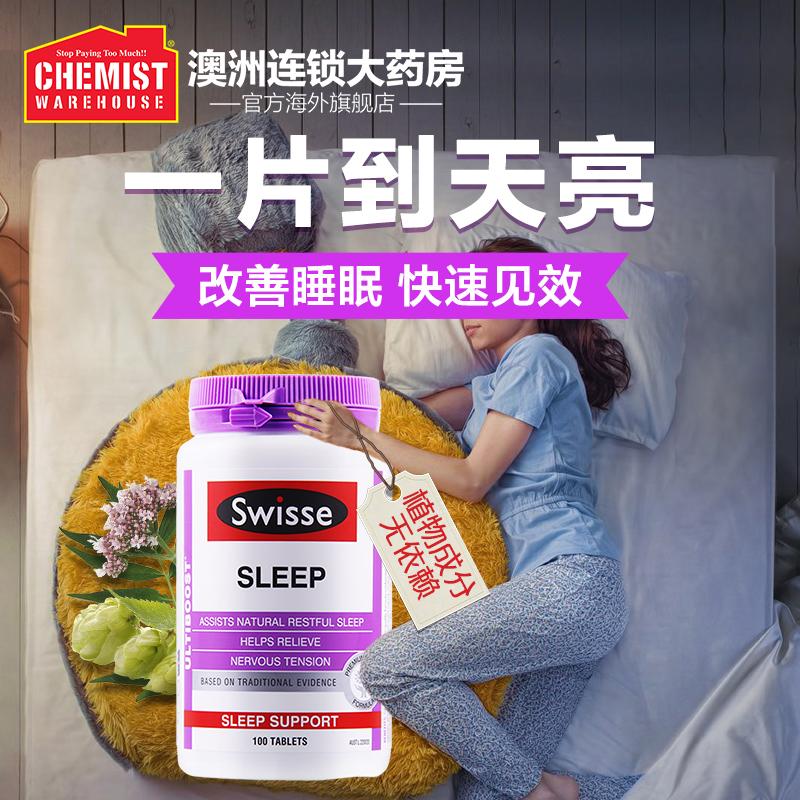 Swisse Sleep Sleeping Tablets 100 таблеток, чтобы помочь снять облегчение стресса Австралия @CW