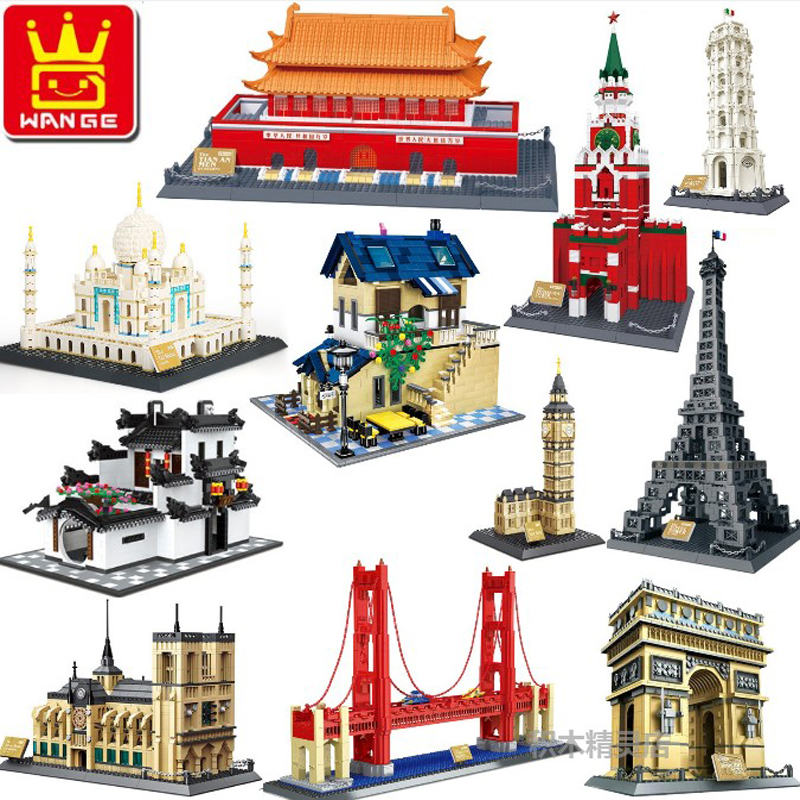 Compatible with LEGO my world assembled building block Wanger world famous building model city Villa House toys