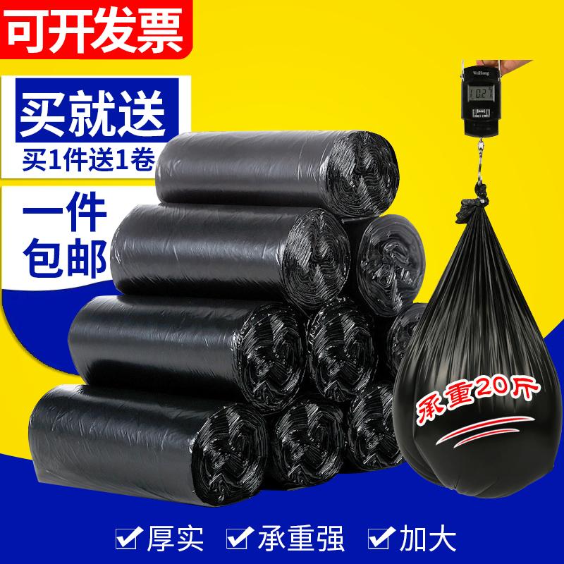 黑色平口加厚卷装垃圾袋45x55cm 50x60x80cm酒店宾馆家用小垃圾袋