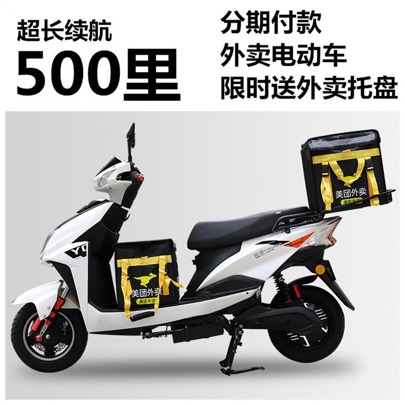 电瓶电动摩托车踏板双人高速外卖电摩72V锂电池大功率长续航跑王v