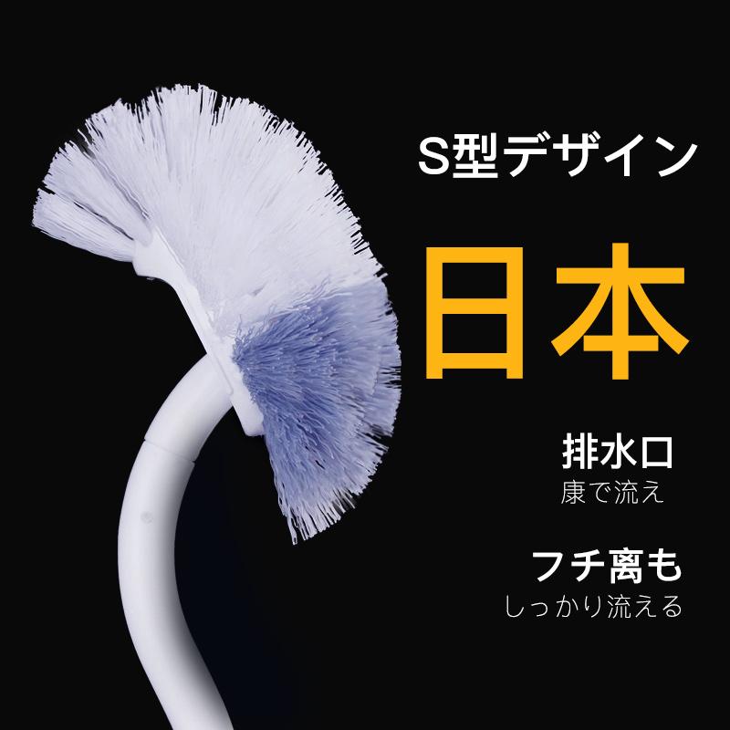 日本马桶刷子无死角软毛厕所刷洁厕刷洗马桶清洁刷卫生间马桶刷12.80元包邮