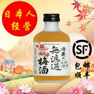 酒精度:14度 甜酒果酒720ml 無濾過梅酒 日本原装 进口酒藏
