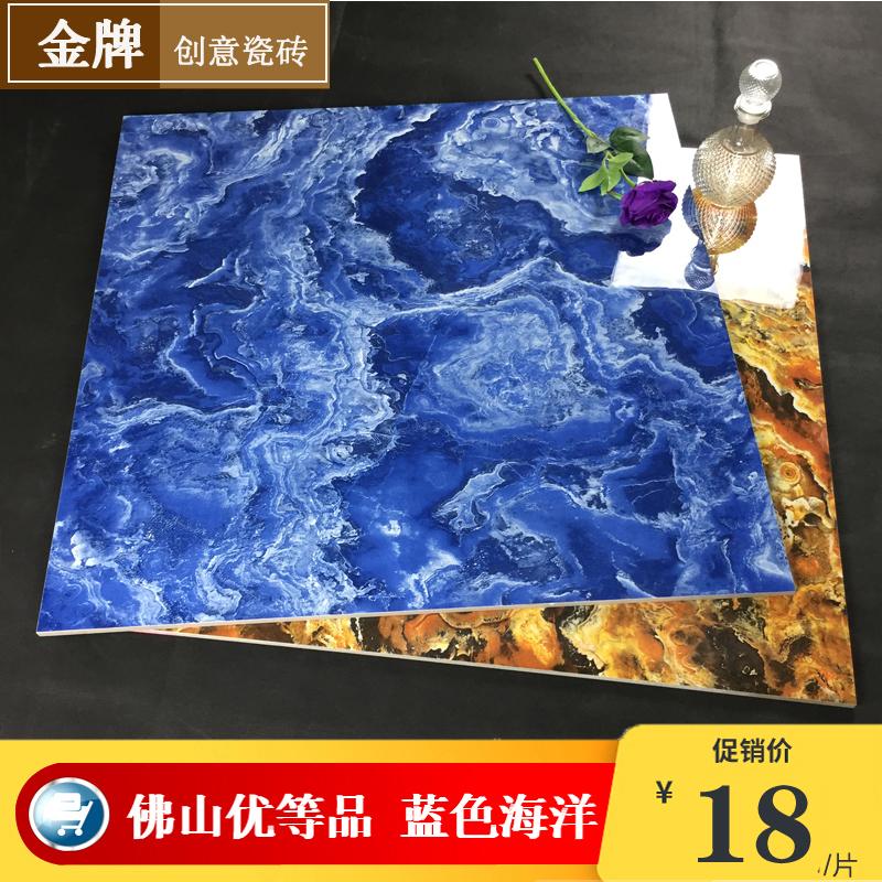 Керамическая плитка Артикул 579444214443
