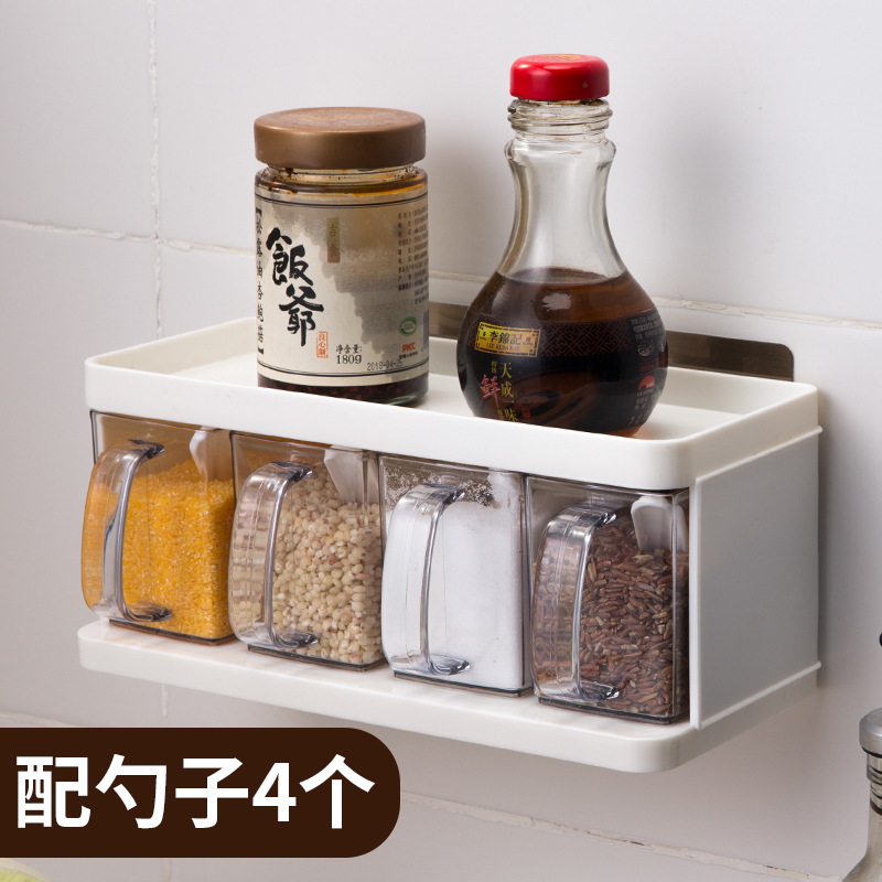 Kitchen seasoning box shelf wall hanging seasoning bottle sugar salt can set combination household condiment storage box