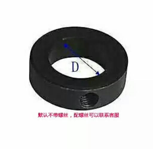 Стальное кольцо фиксированной кольцевой оси стопорного втулка вала втулки подшипника упорного кольца воротник Винт типа