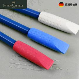 德国辉柏嘉橡皮檫铅笔套笔帽学生铅笔保护延长器三角圆杆六角笔杆可用软性橡皮擦灰色蓝色红色三支卡装