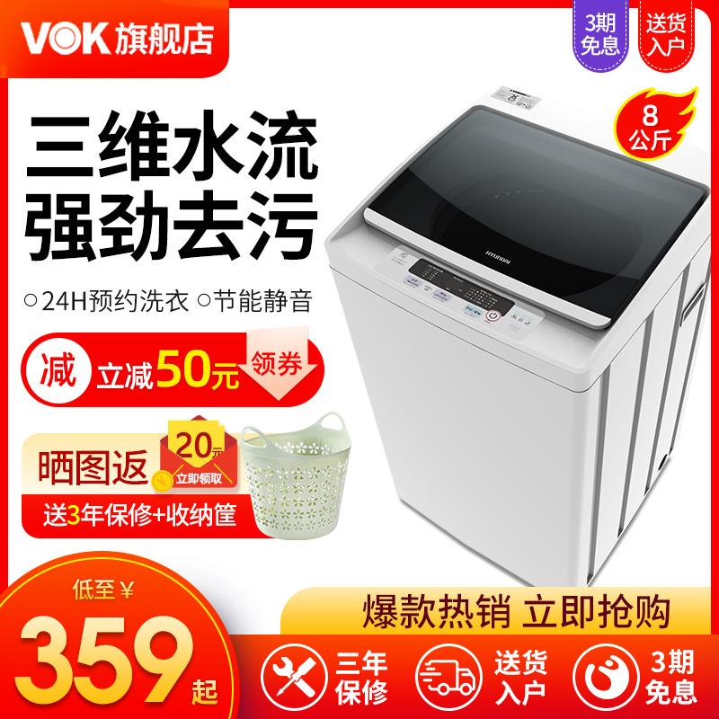 韩上8kg大容量全自动家用洗衣机
