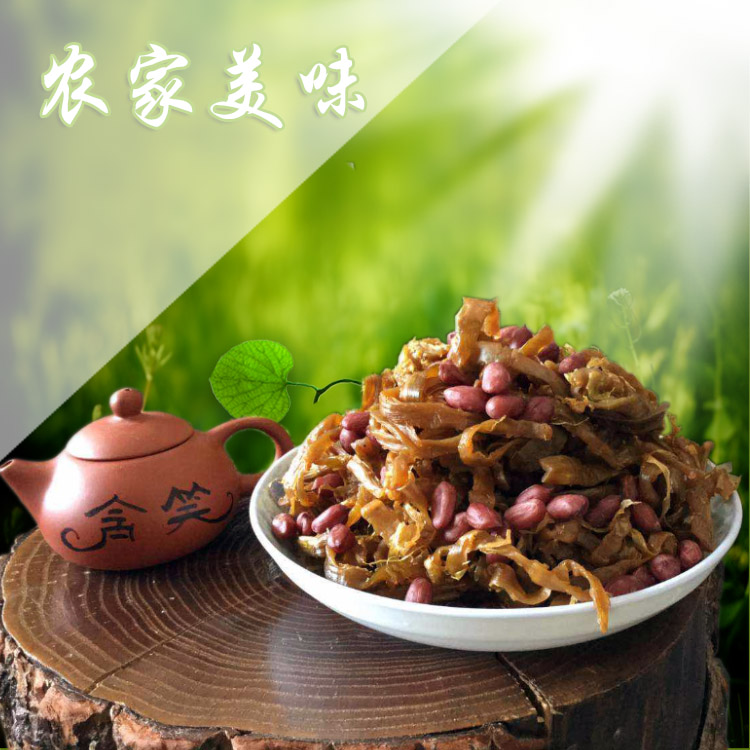 On the tip of Chinas Linan specialty farmers home-made fresh and multi flavor dried bamboo shoots and shredded bamboo shoots