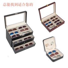 皮革高档眼镜收纳盒8格皮女潮2016太阳镜展示盒实木大墨镜盒多格图片