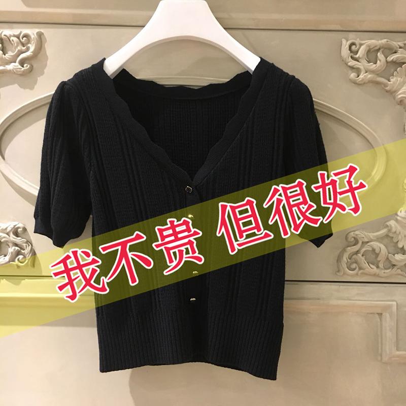 梦欧时力叶2020春夏新款纯色V领排扣毛衣短袖针织开衫1RY1031210