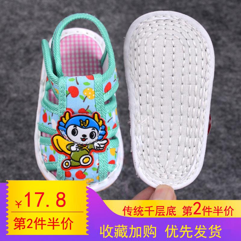 夏季宝宝手工布鞋女婴儿布凉鞋男学步儿童千层底布底鞋软底1-3岁