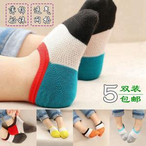 春夏薄款寶寶純棉襪子 1-3-5-7-9歲嬰兒短襪網眼襪男女兒童船襪